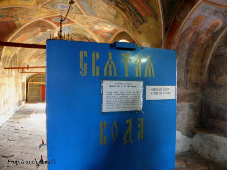 Тихвинская Икона Божией Матери Одигитрии