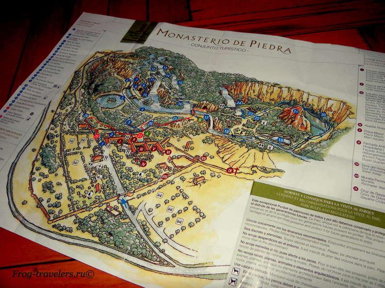 Монастырь де Пьедра: карта парка водопадов и пещер