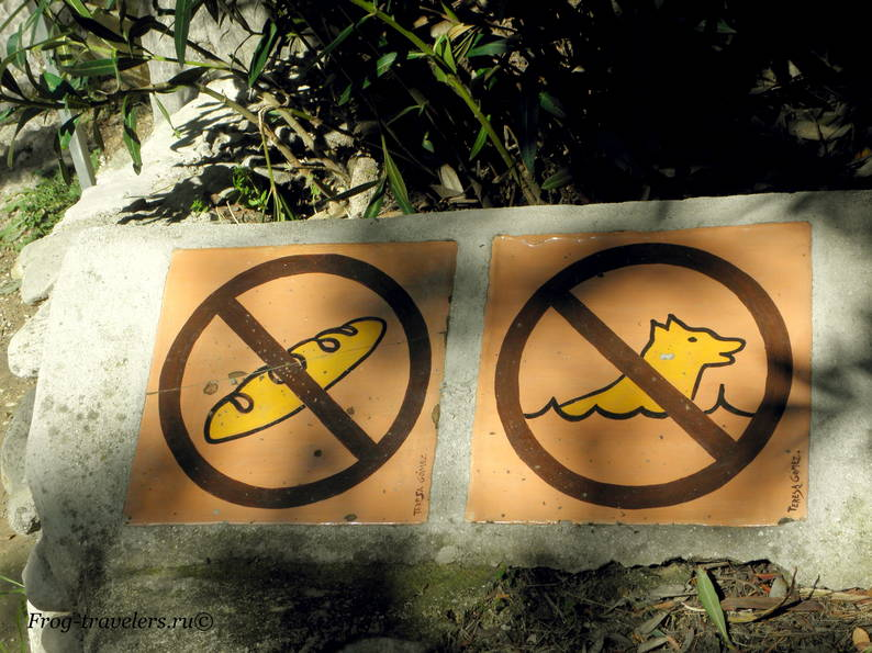 Ограничения в парке Водопады и источники Альгара