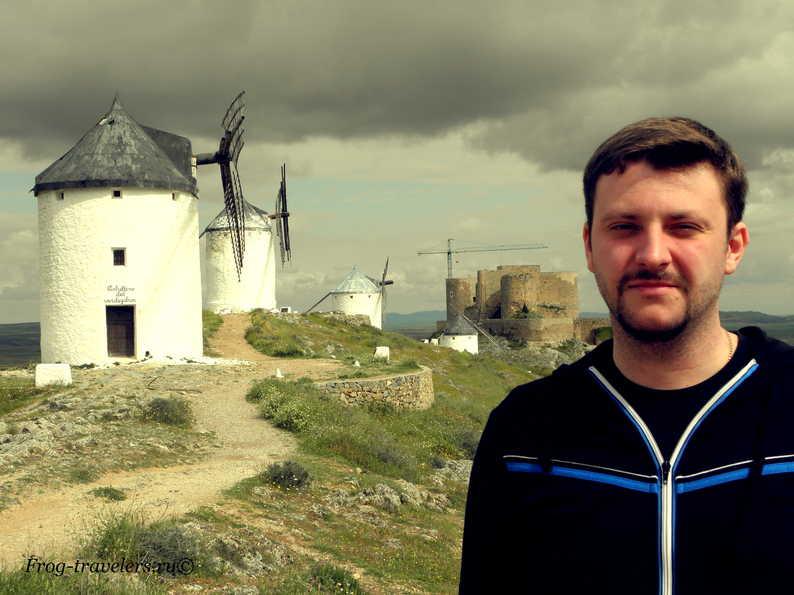Ветряные мельницы Сервантеса провинции Кастилия Ла-Манча в Испании