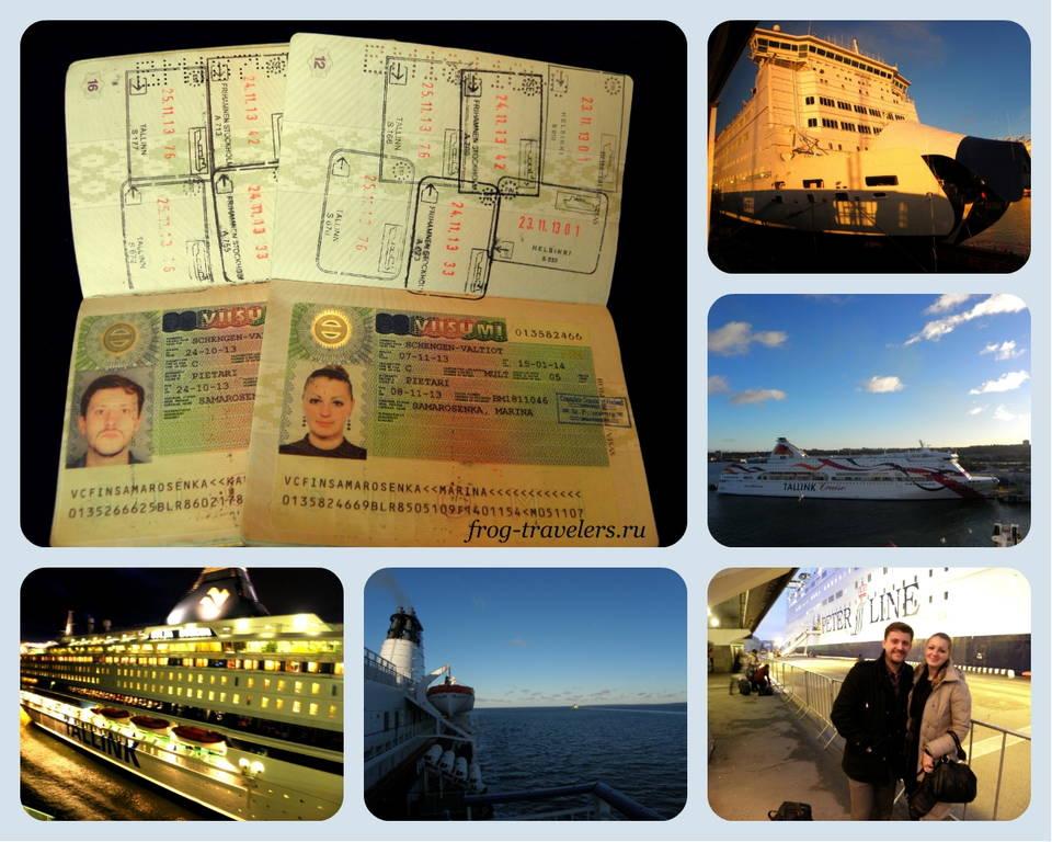 Требования к шенгенским визам для путешествия на паромах по Балтике белорусам, украинцам и россиянам
