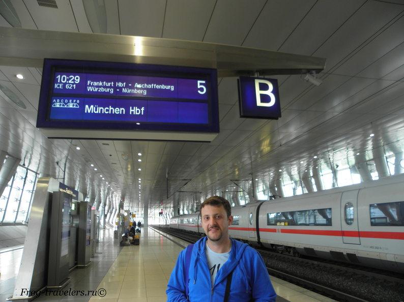 Ашаффенбург Германия на карте: как добраться?
