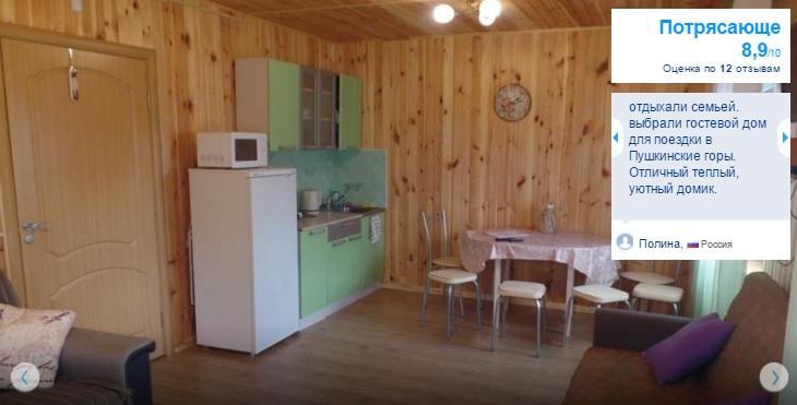 Гостиницы города Остров Псковской области