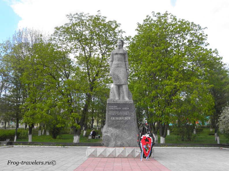 Клавдия Назарова - Герой Советского Союза