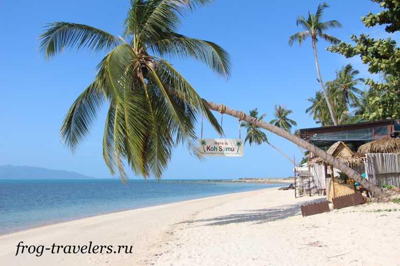 Пляж Бан Тай возле дома в Тайланде