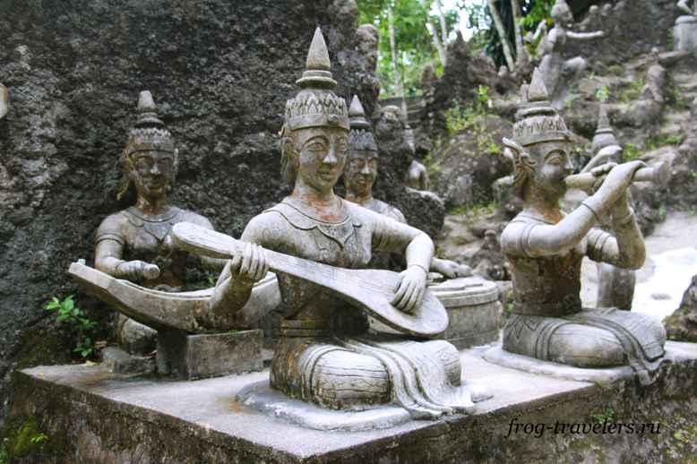Музыканты в саду Будды