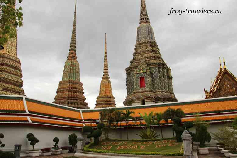 Пагода в Ват По