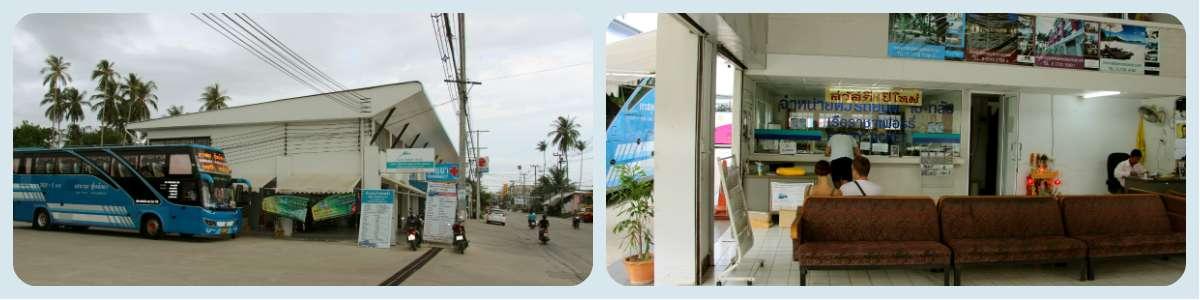Автостанция Самуи - Куала-Лумпур