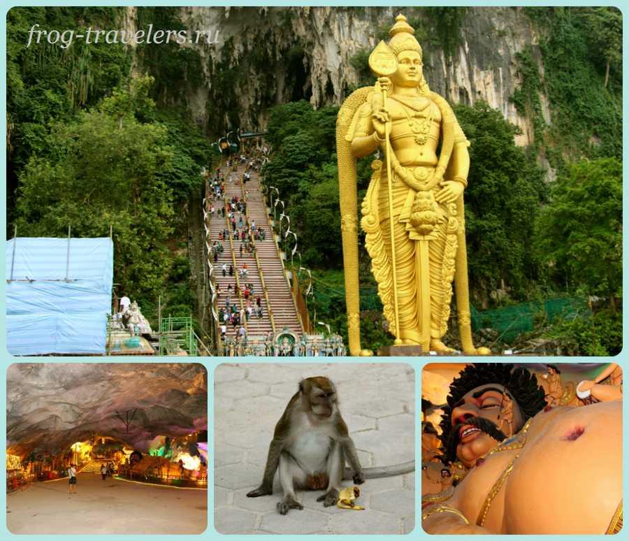 Что посмотреть в Куала-Лумпур: пещеры Бату