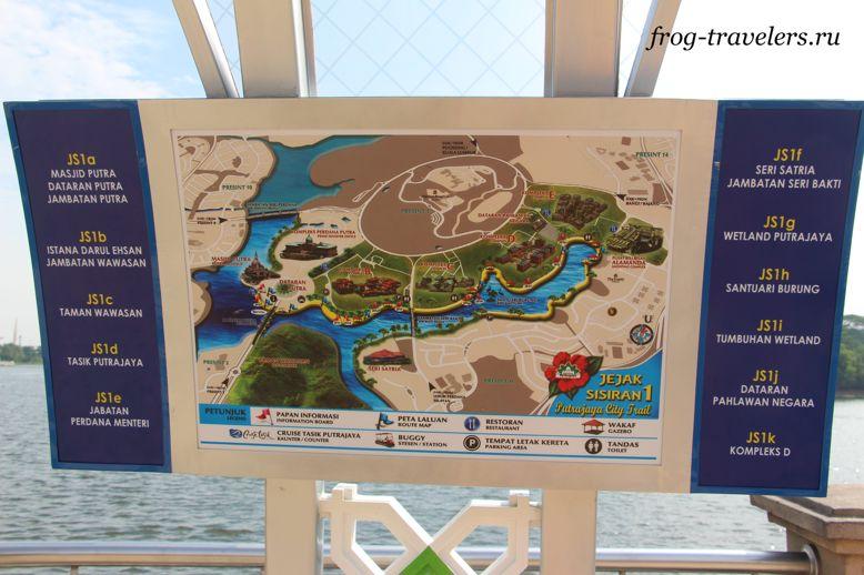 Схема города Путруджайя
