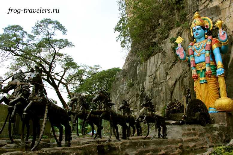 Вход в пещеру Рамы