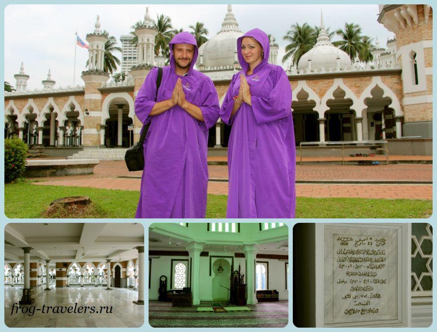 Мечеть Джамека внутри