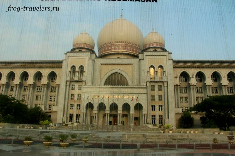 Дворец Правосудия