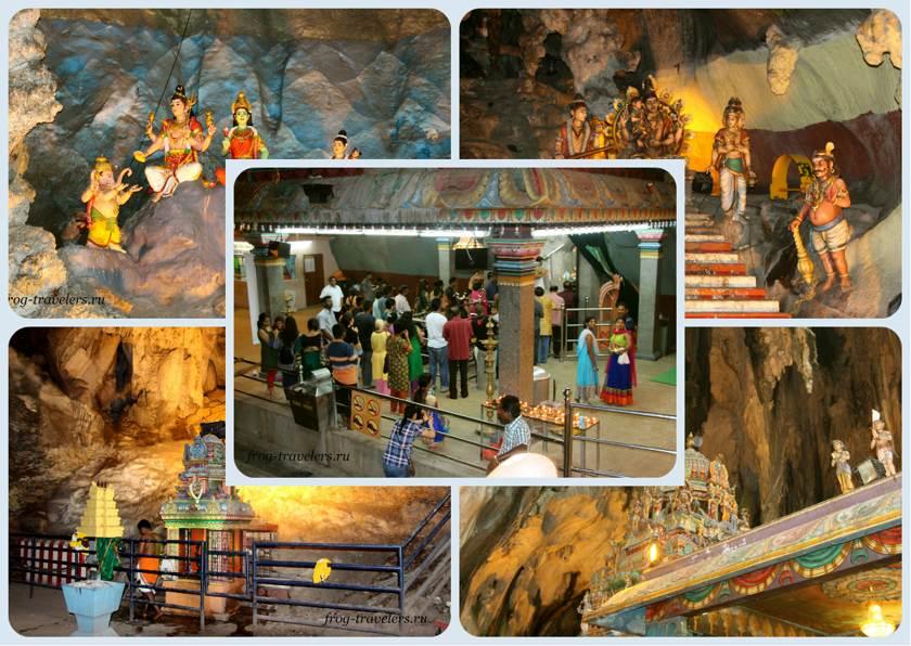 Храмы Пещеры Бату