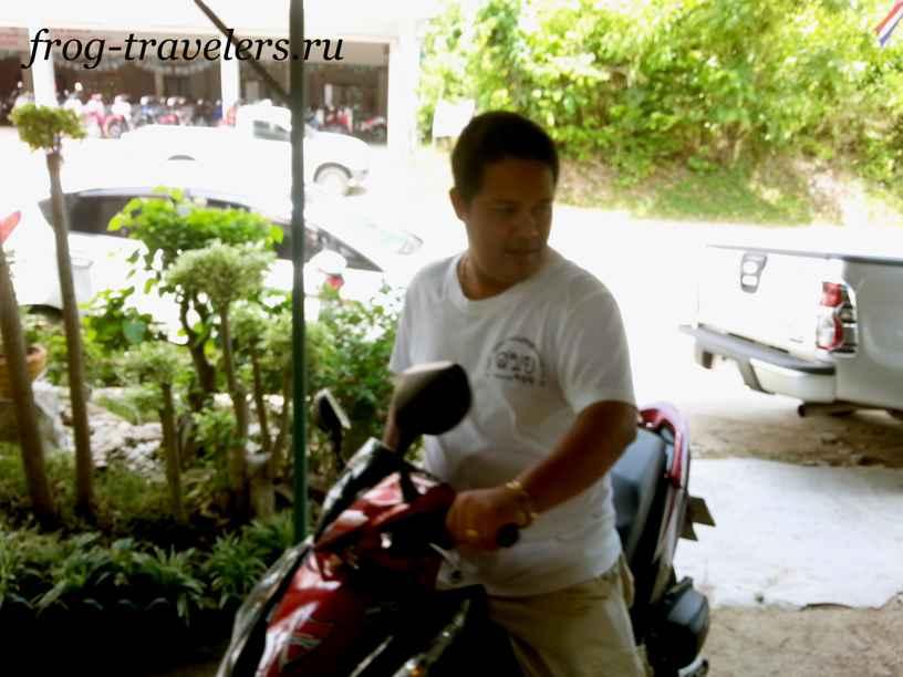 Аренда и ремонт скутера на Самуи