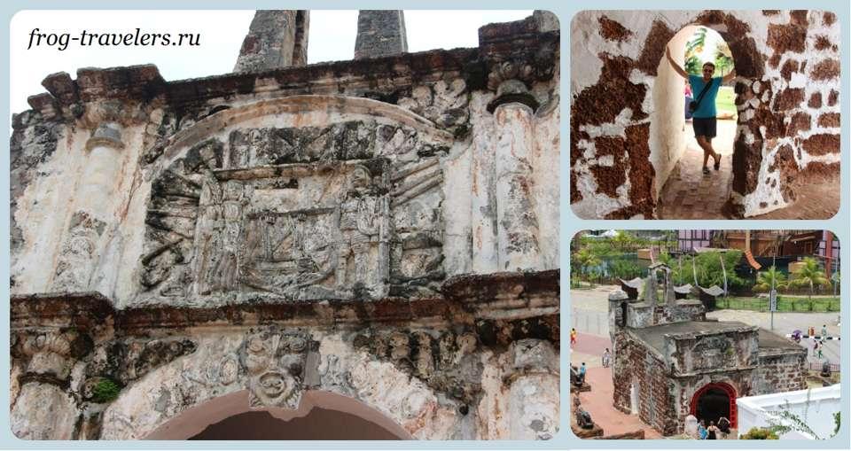 Руины форта Фамоса