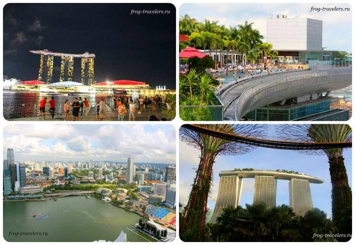 Отели Сингапура цены