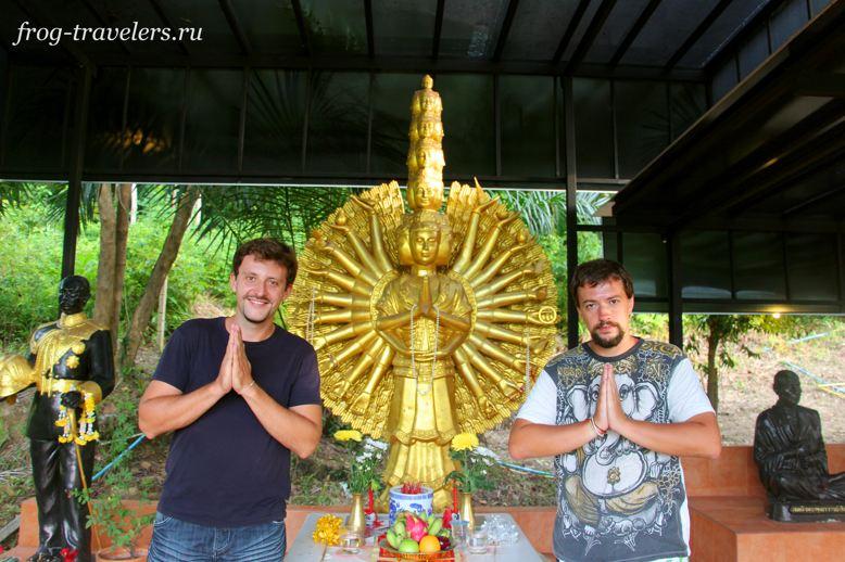 Евгений Хамитов и Константин Самороменко