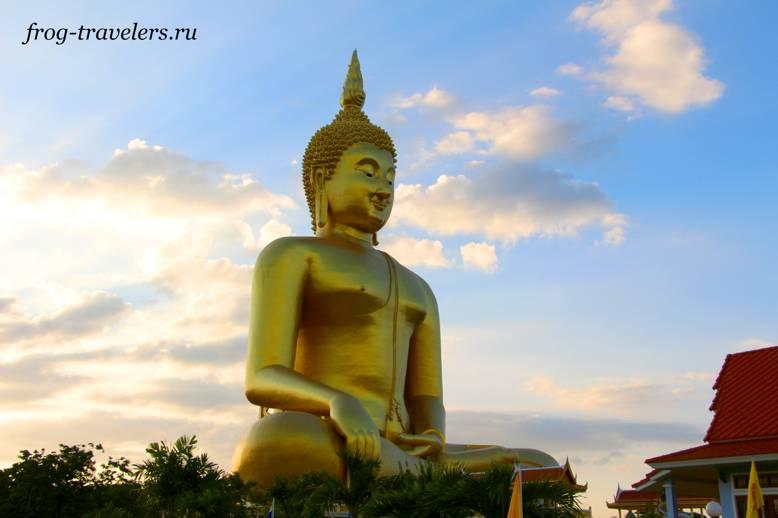 Самый большой Будда Тайланда