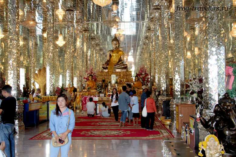 Зеркальный храм