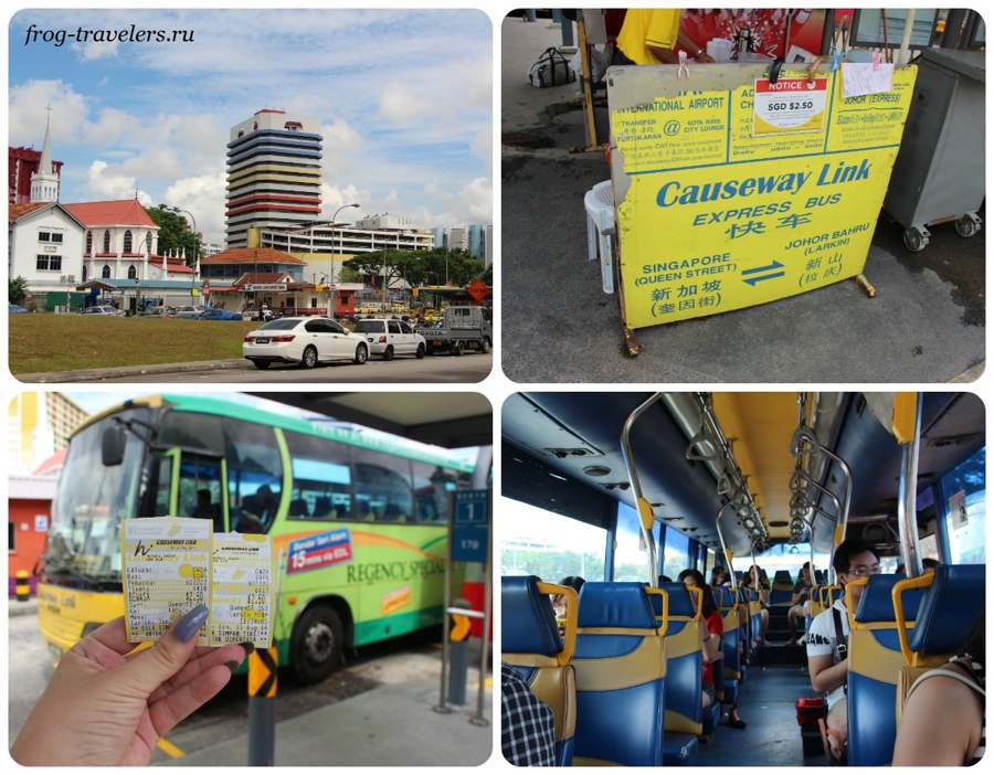 Автобус Сингапур - Малайзия самостоятельно