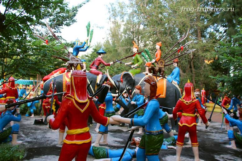 Тайско-бирманская битва