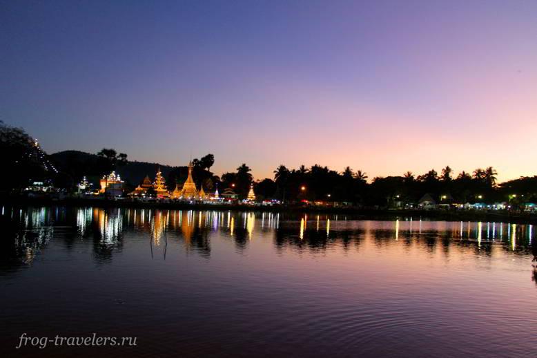 Озеро, город Мае Хонг Сон