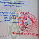 Продление визы Лаос