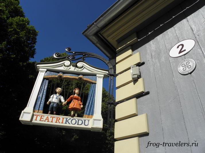 Музей игрушек Тарту