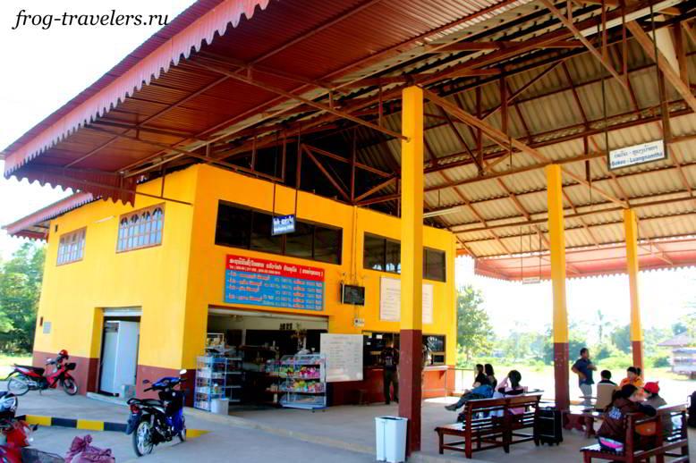Автобусная станция Бокео Хуайсай