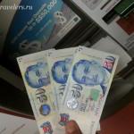 Расходы Сингапур