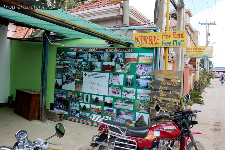Аренда скутера Пхонсаван Лаос
