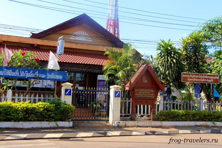 Центр туристической информации