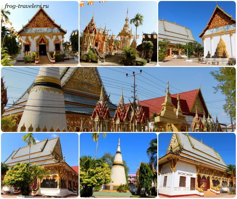 Буддистский храм Wat Luang