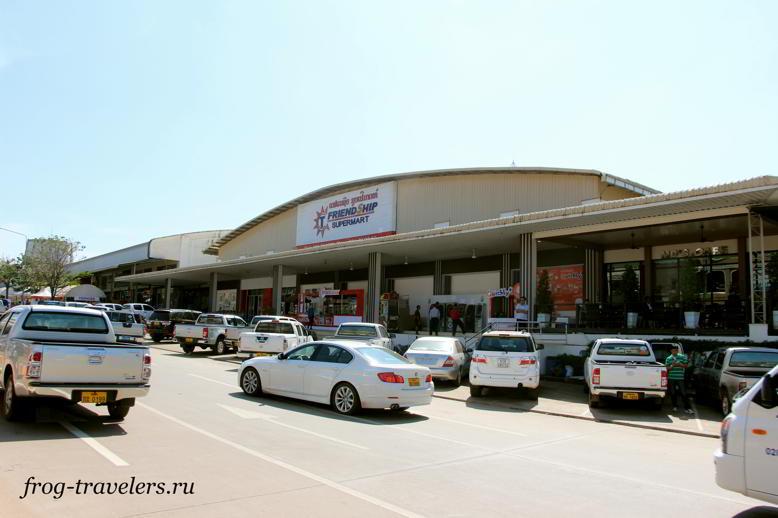 Супермаркеты Лаоса