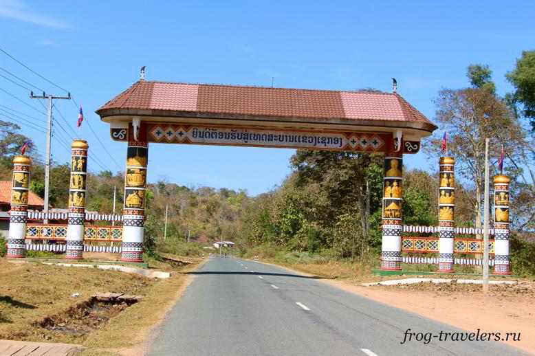 Город Секонг (Ламам) Лаос