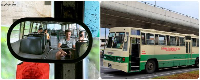 Автобусы Кучинга