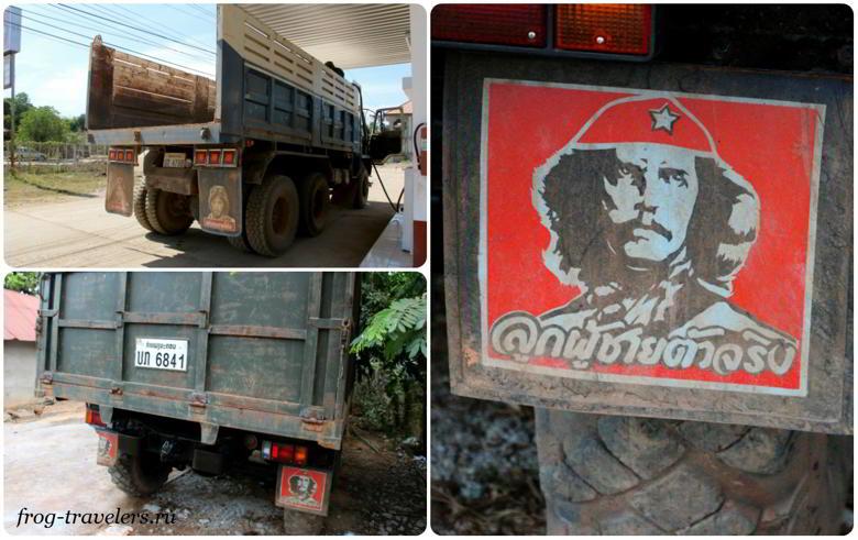 Автомобили Лаос