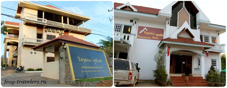 Отели Секонга Лаос