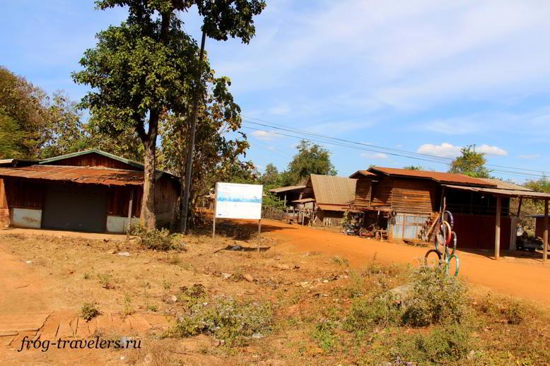 Деревни Лаоса