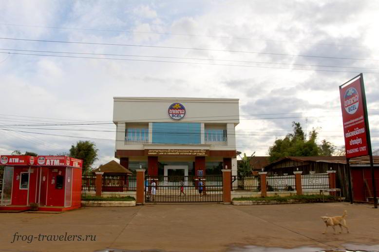 Банки и банкоматы Паксонг