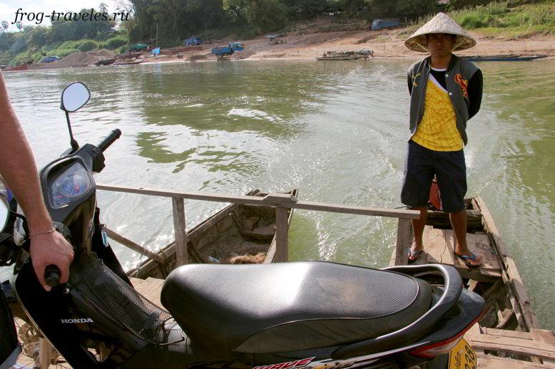 Переправа через Меконг