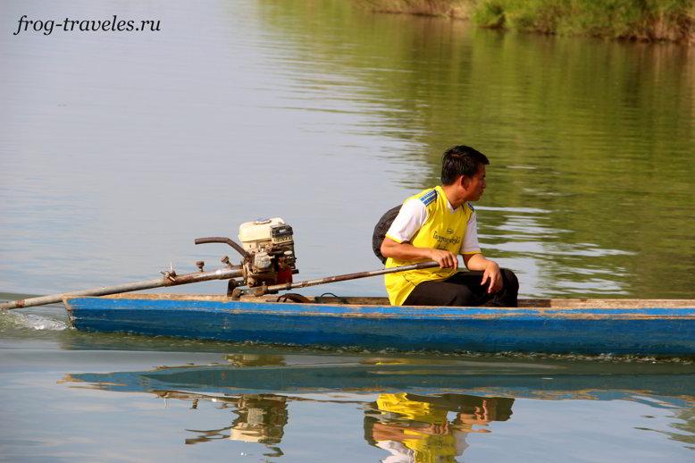 Рыбак в Лаосе