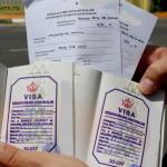 Виза в Бруней в паспорте
