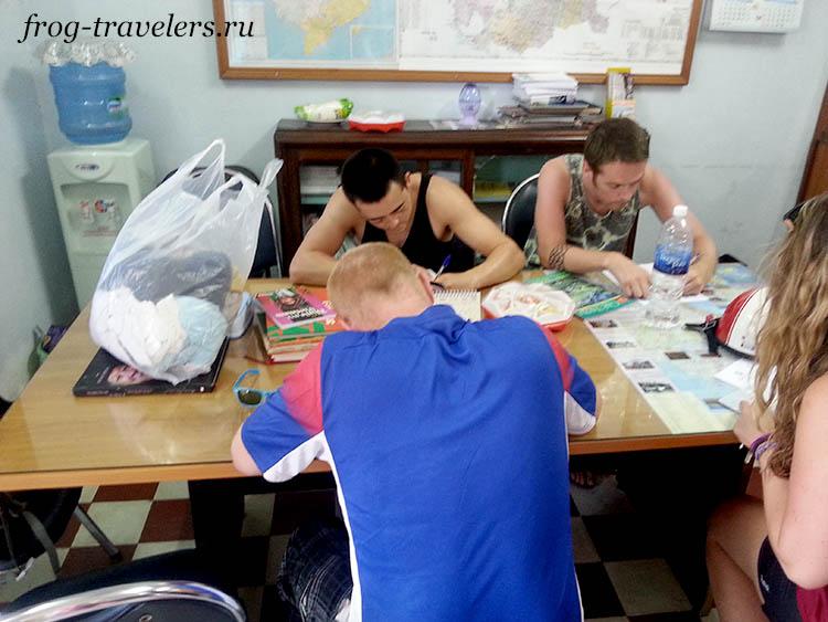 Документы на визу во Вьетнам
