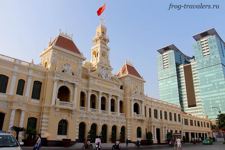 Здание муниципалитета Сайгон