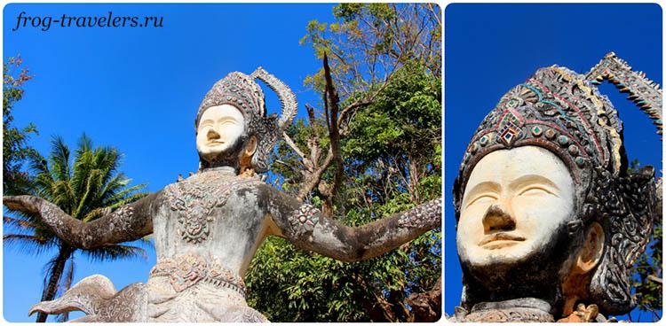 Статуя Лаос