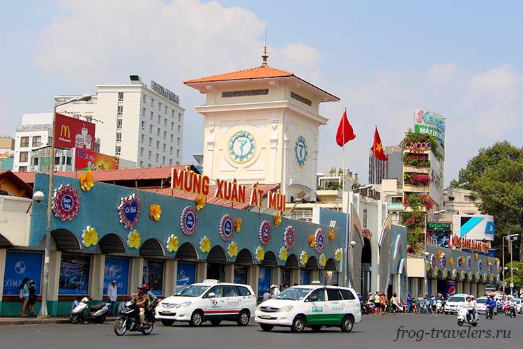 Рынок Бень Тхань