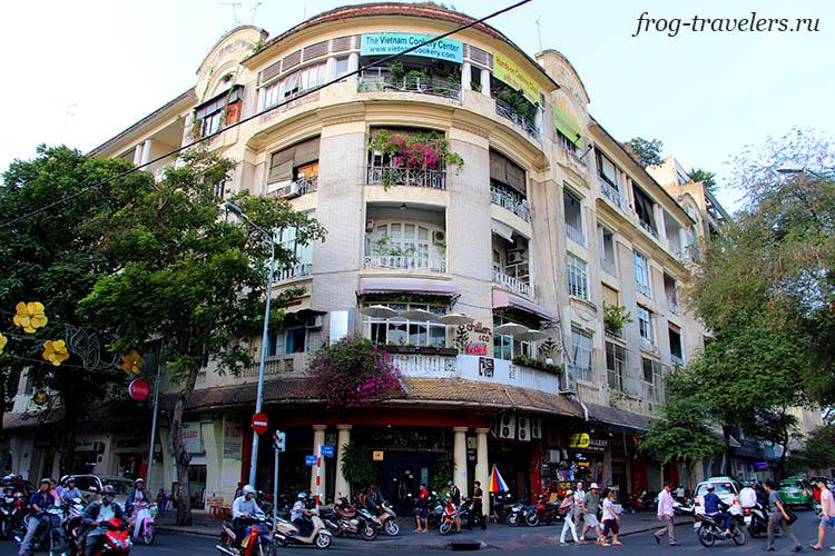 Город Хошимин - столица южного Вьетнама