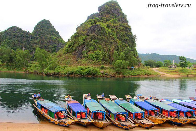 Нац. парк Фонгня-Кебанг Вьетнам